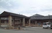 長野県自然保護センター