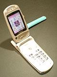 P504is / Panasonic