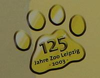 20040619_165936_riemagu_eos.jpg