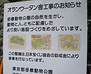 20040716_114616_riemagu_opt.jpg