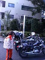 20040818_070100_riemagu.jpg