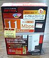 20050619_155500_riemagu.jpg