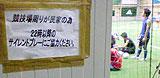 20060707_205900_riemagu.jpg