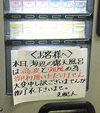 20061108_075800_riemagu.jpg