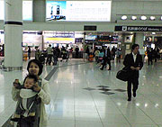 20070305_200100_riemagu.jpg