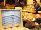 20070328_232400_riemagu.jpg