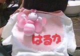20071013_193504_riemagu.jpg