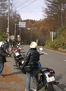 20071109_123010_riemagu.jpg