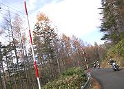 20071109_125318_riemagu.jpg