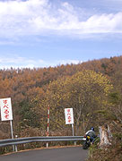 20071109_125420_riemagu.jpg