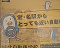 20080127_120013_riemagu.jpg