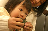 20080202_162826_riemagu.jpg