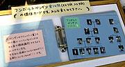 20080205_153058_riemagu.jpg