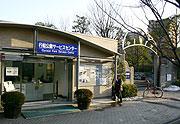 20080205_155317_riemagu.jpg