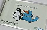 20080219_111342_riemagu.jpg