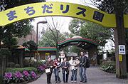 20080324_150739_wada.jpg