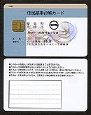 20080506_000001_riemagu.jpg