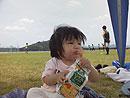 20080615_123534_riemagu.jpg