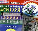20080711_100949_riemagu.jpg