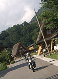 20080729_155210_riemagu.jpg
