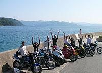 常神岬で記念撮影