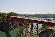 恵那峡大橋