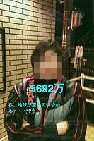 20100121_005349_riemagu.jpg