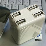 USB充電アダプタ
