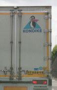 KONOIKE