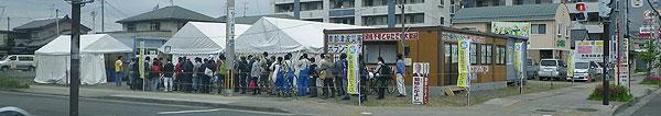 仙台南部ボランティアセンター