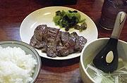 牛タン定食(1.5)