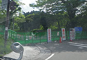 八木山への道