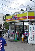 Wai Wai Shop