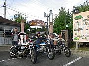 大正村入口