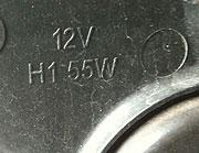 12V H1 55W