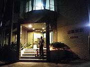 坂井温泉「湯本館」