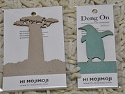 バオバブとペンギン