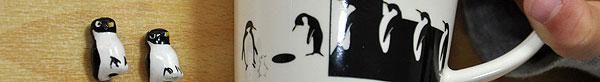 瀬戸から来たペンギン
