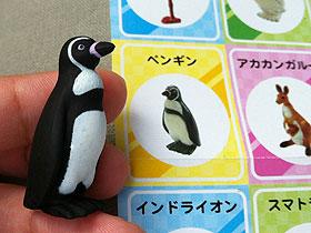 ザ・ペンギン