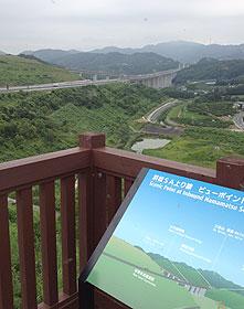 名古屋方向を望む