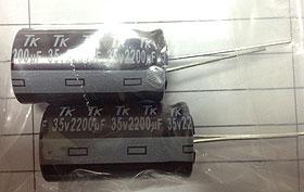2AVC-CTJF 東信工業 低ESR電解コンデンサ 35V 2200μF 1VUTWRZ222M