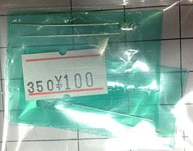 EEHD-05SP 3φ 緑色広角LED SG-3500
