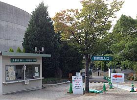 公園側入口