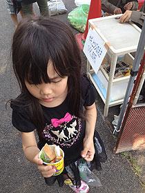 エサ50円