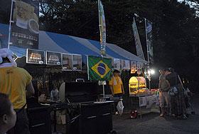 ブラジル露天